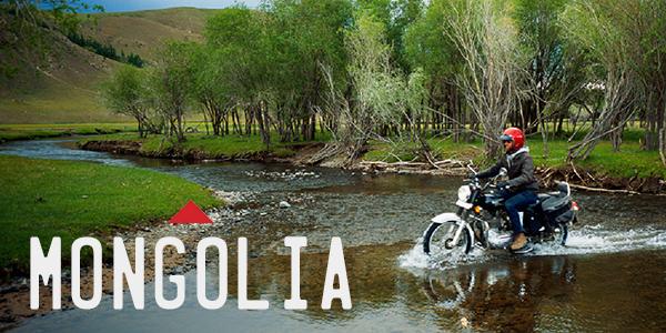 Mongolia Motorcycle Tour